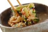 切干し大根の梅肉酢和えの作り方4