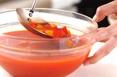 カラフルスープの作り方1