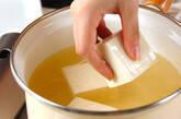 豆腐のかきたま汁の作り方5
