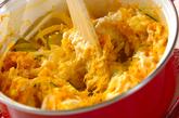 カボチャのサラダの作り方3