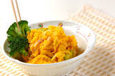 カボチャのサラダの作り方11