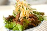 揚げ鶏肝のネギソースの作り方3