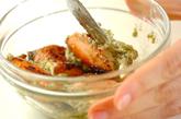 鮭のソテーバジル風味の作り方3