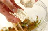 くずし豆腐の中華和えの作り方1