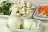 チキンカレーシチューの作り方の手順1