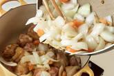 チキンカレーシチューの作り方4