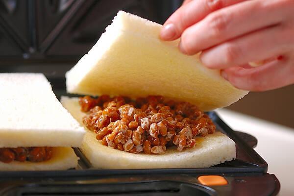 納豆ホットサンドの作り方の手順6