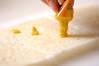 納豆ホットサンドの作り方の手順5