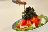 豆腐とワカメのサラダの作り方1