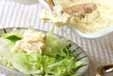ゆで鶏&鶏スープの作り方3
