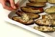 ナスのアンチョビチーズの作り方3