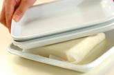 カリカリ豆腐ステーキの下準備1