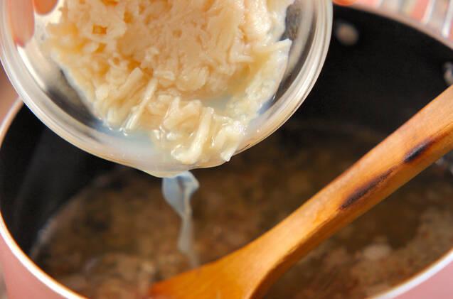 優しい味!ホタテのふんわり卵スープの作り方の手順5