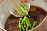 長ナスの含め煮の作り方4