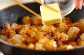 長芋のツナカレー炒めの作り方4