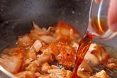 鮭ご飯の作り方2