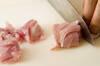 簡単鶏唐3種の作り方の手順1