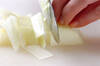 エノキと大根のみそ汁の作り方の手順2