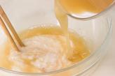 冷やしとろろ汁の作り方1