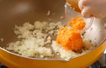 ピタパン・カレーの作り方2