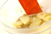 ジャガイモとオクラの和風サラダの作り方2