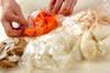 根菜カレーの作り方の手順2