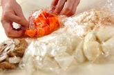 根菜カレーの作り方2