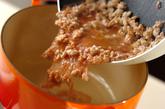 根菜カレーの作り方3