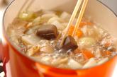 根菜カレーの作り方6
