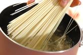ささ身と卵のサッパリ素麺の作り方2