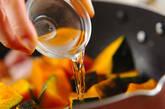 カボチャと鶏肉のピリ辛炒めの作り方4