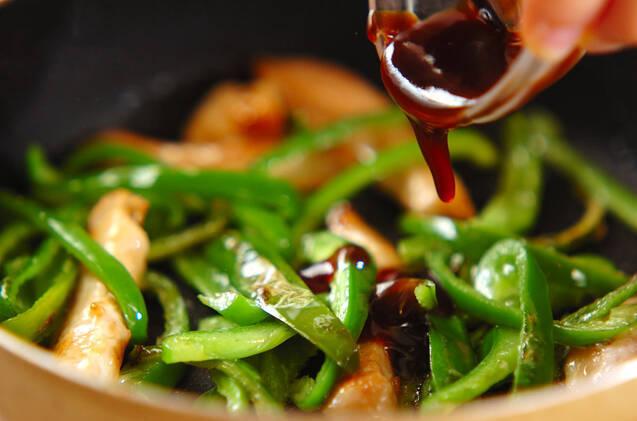 鶏むね肉とピーマンのオイスターソースの作り方の手順2