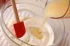 洋梨のパルフェの作り方の手順3