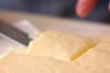 洋梨のパルフェの作り方の手順5