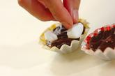 生チョコスティックの作り方2