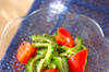 ゴーヤとトマトのマリネの作り方の手順