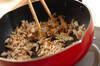 干物でふりかけの作り方の手順3