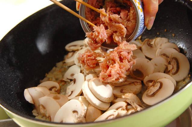 ツナとマッシュルームのパスタの作り方の手順2