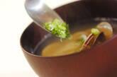 ハマグリのみそ汁の作り方4