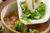 水煮豆のスープの作り方1