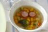 水煮豆のスープ