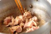 高野豆腐のみそ煮の作り方5