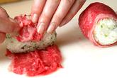 牛肉巻きおにぎりの作り方1