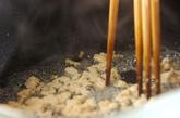 ヒジキ入りそぼろ豆腐の作り方1