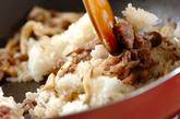 シメジとエリンギの混ぜご飯の作り方2