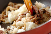 シメジとエリンギの混ぜご飯の作り方5