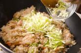 キャベツのソースご飯の作り方4