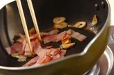 豆苗のオイスター炒めの作り方1