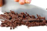 マシュマロチョコパイの下準備1