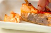 鮭のポテトグラタンの作り方1